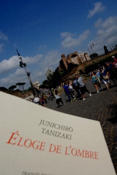 Italie lecture