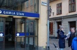 Suède Gamla Stan tourner